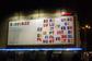 Чехия может покинуть Евросоюз из-за Лиссабонского договора. Плакат времен председательства Чехии в Евросоюзе  Фото: Александра Кириченко  5 ноября 2009