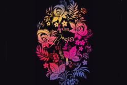 Фестиваль современной русской культуры пройдет в Праге и Карловых Варах. Эмблема фестиваля «Дни современной Российской культуры в Чехии»  8 ноября 2009