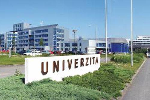 Проверка ведущих юридических факультетов нарушений не выявила. Западночешский университет. Фото с официального сайта  21 ноября 2009