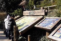Пражский зоопарк встретит рекордного посетителя и наградит своих лучших спонсоров.  Пражский зоопарк ежедневно считает количество посетителей.  Фото: Александра Кириченко.  4 декабря 2009
