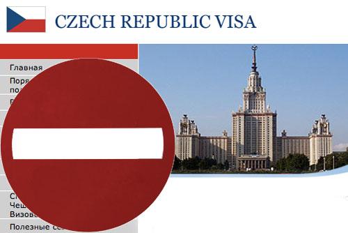 Страховые новшества усложнили жизнь туристам и иностранцам, живущим в Чехии. Из-за новых требований к страховкам получить визу в Чехию стало сложнее  9 февраля 2010