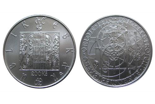 К юбилею пражских курантов вышла серебряная монета в 200 крон. Памятная монета Национального банка Чехии к юбилею пражских курантов  17 марта 2010