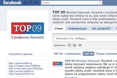 Страница чешской партии TOP09 на Facebook собрала более 20 тысяч поклонников. Скриншот страницы партии TOP09 на Facebook  3 апреля 2010