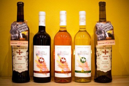 Подлинность чешских вин можно проверить прямо в Интернете. Молодое чешское вино  Фото: Василий Мазный  22 апреля 2010