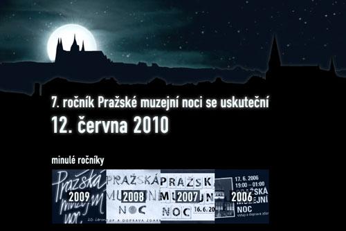Пражская музейная ночь в 2010 году пройдет 12 июня. Скриншот сайта Пражской музейной ночи  25 апреля 2010