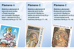 Чехия перешла к новой системе обозначения почтовых марок. Новые марки чешской почты. Изображение с сайта pismenoveznamky.cz  28 апреля 2010