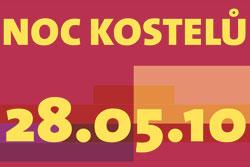 Столица Чехии приглашает на Ночь костелов.  Фрагмент плаката к Ночи костелов - 2010.  30 апреля 2010