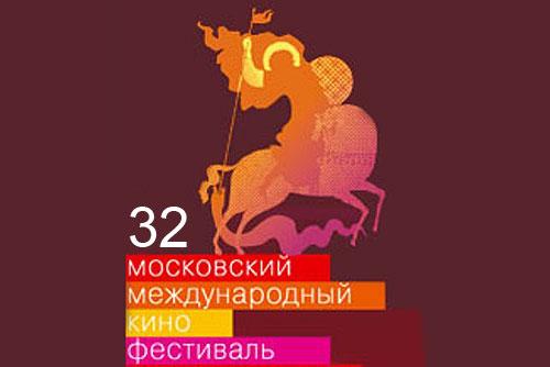 """Чешский фильм """"Как рай земной"""" участвует в конкурсной программе ММКФ. Эмблема Международного московского кинофестиваля  17 июня 2010 года"""