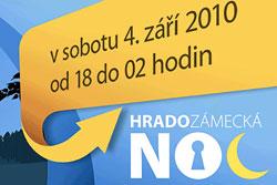 37 чешских замков будут открыты в ночь с 4 на 5 сентября. Фрагмент изображения с сайта акции hradozameckanoc.cz  31 августа 2010