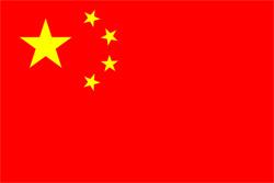 Чехи ждут от китайских инвесторов дешевых автомобильных дорог. Китайские инвесторы будут участвовать в пилотном проекте по строительству дорог в Чехии  15 ноября 2010
