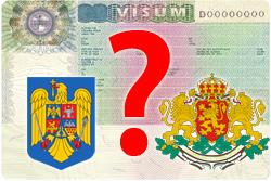 Германия и Франция не пустят Болгарию и Румынию в Шенгенскую зону. Румыния и Болгария пока, вероятно, не вступят в Шенгенскую зону  Фото: коллаж Utro.cz  21 декабря 2010