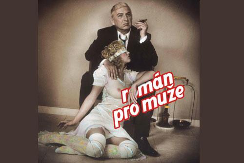 В Праге открылась выставка чешских киноафиш. Фрагмент плаката фильма Román pro muže, участвующего в выставке  8 января 2011