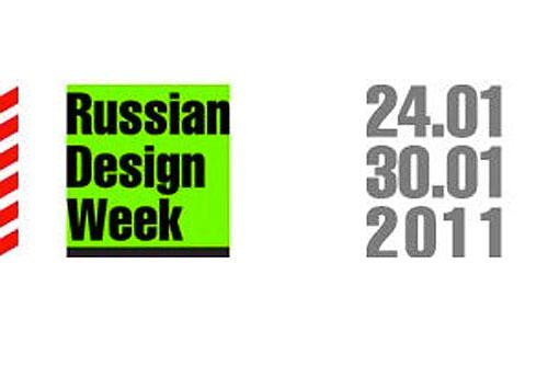В Праге впервые пройдет Неделя российского дизайна. Логотип Недели российского дизайна в Праге  12 января 2011