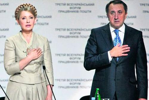 Экс-соратник Тимошенко получил в Чехии политическое убежище. Юлия Тимошенко и Богдан Данилишин. Фото segodnya.ua  13 января 2011