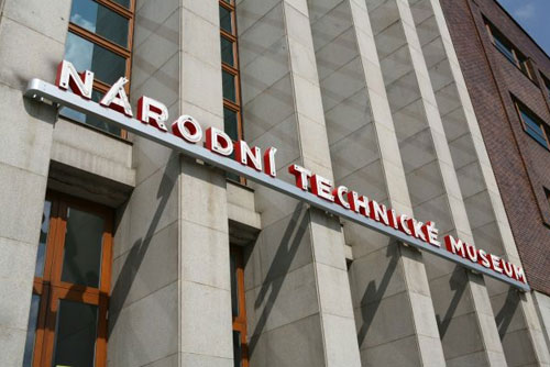 Президент Чехии примет участие в открытии Национального технического музея после реконструкции. Национальный технический музей в Праге. Фото пресс-службы  14 февраля 2011