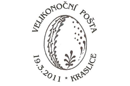 Чешская почта рассылает открытки со специальной пасхальной печатью. Печать, подготовленная Чешской почтой к Пасхе-2011  23 марта 2011