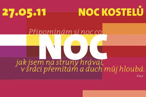 """Ночь костелов пройдет в Чехии 27 мая. Плакат чешской акции """"Ночь костелов""""  16 апреля 2011"""