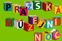 Ночи музеев пройдут в Чехии с 20 мая по 11 июня . Логотип Ночи музеев в Праге  11 мая 2011