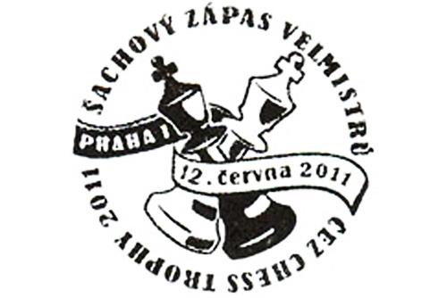 Анатолий Карпов открывает в Праге детскую шахматную школу. Логотип турнира ČEZ Chess Trophy  13 июня 2011
