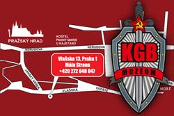 Музей КГБ открылся в Праге на Малой Стране. Музей КГБ открылся в Праге. Изображение с сайта kgbmuzeum.com  28 июля 2011