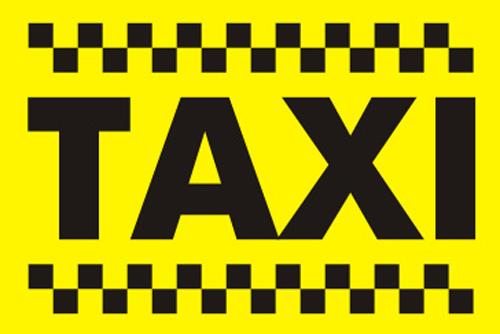 Качество обслуживания в пражских такси по-прежнему вызывает сомнения. Обслуживание в пражских такси не блещет качеством  13 октября 2011 года