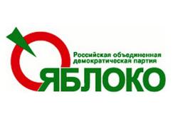 """27% голосовавших в Праге выбрали «Яблоко», «Единая Россия» лишь четвертая. Партия """"Яблоко"""" набрала в Праге 27%.  5 декабря 2011"""