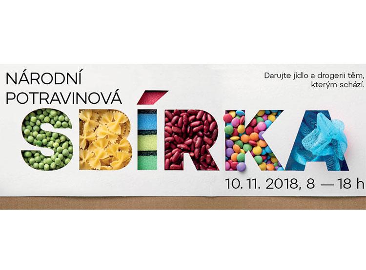 Посетителей чешских супермаркетов просят поделиться продуктами с нуждающимися. Баннер акции Národní potravinová sbírka  8 ноября 2018 года