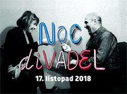 Шестая Ночь театров пройдет в Чехии 17 ноября. Фрагмент плаката Ночи театров — 2018  13 ноября 2018