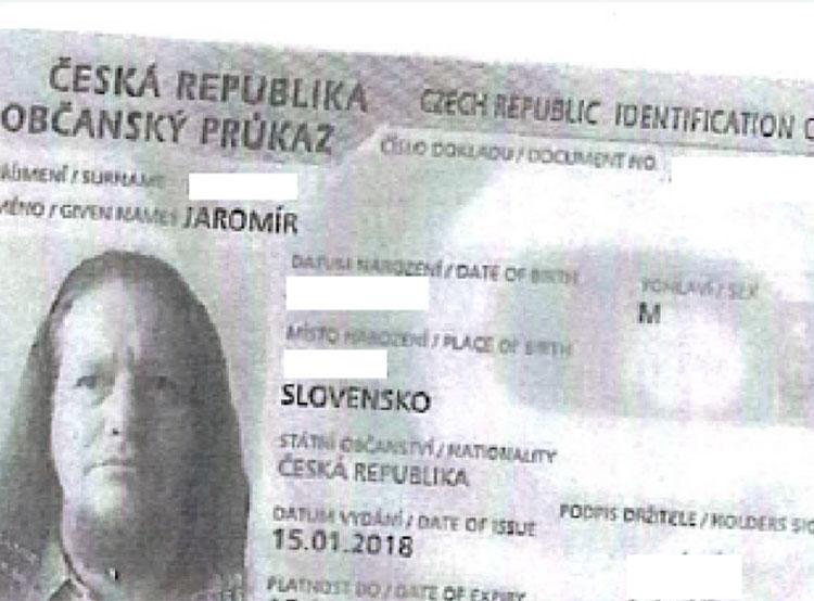 Неизвестный воровал тысячи евро со счета гражданина Чехии в банках по всей Европе. Неизвестный злоумышленник. Фото полиции Чешской Республики  14 ноября 2018 года