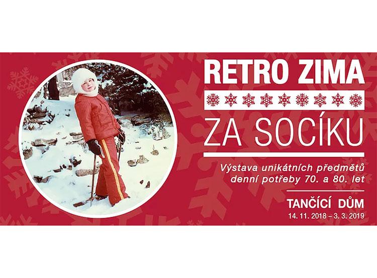Выставка в пражском Танцующем доме рассказывает о зимних праздниках при социализме. Плакат выставки «Ретрозима при социализме»  15 ноября 2018 года