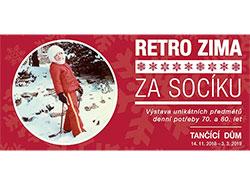 Выставка в пражском Танцующем доме рассказывает о зимних праздниках при социализме. Плакат выставки «Ретрозима при социализме»  15 ноября 2018