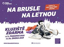 Бесплатный каток напротив стадиона «Спарта» в Праге откроется 1 декабря. Покататься на коньках на пражской Летне можно будет с 1 декабря до 24 февраля  15 ноября 2018