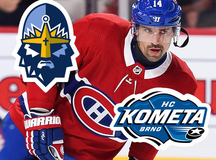 Хоккеист Томаш Плеканец после НХЛ будет выступать сразу за два чешских клуба. Томаш Плеканец на родине будет играть сразу за два клуба  27 ноября 2018 года