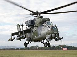 В Чехии разбился военный вертолет Ми-24. Вертолет Ми-24. Autor: Konflikty.pl, Attribution, https://commons.wikimedia.org/w/index.php?curid=8842420  29 ноября 2018