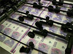 Больше половины чешских компаний выплатят 13-ю зарплату. Печать чешских крон  Фото: Česká národní banka  7 декабря 2018