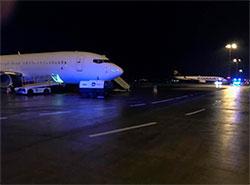 Нарисованная бомба вызвала переполох в аэропорту Праги. Самолет из Манчестера в аэропорту Вацлава Гавела  Фото: Policie ČR  16 декабря 2018