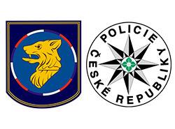 Чешская полиция по делам иностранцев за три квартала 2018 года выявила 3628 нелегалов. Логотипы полиции по делам иностранцев и полиции ЧР  17 декабря 2018