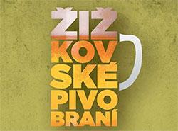 В пражском районе Жижков пройдет восьмой фестиваль малых пивоварен.  Фрагмент плаката фестиваля Žižkovské pivobraní 2019.  20 апреля 2019