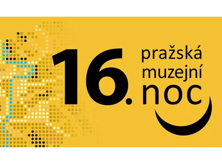 16-я Ночь музеев в Праге состоится 8 июня. Логотип пражской Музейной ночи — 2019  14 мая 2019